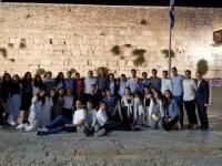 Magen Israel 2018