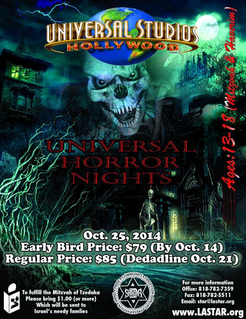 Teens-Universal-Horror-Nights-Flier-2014