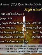 22- High School Shabbaton