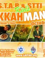 Free STTI kids sukkah party flyer copy
