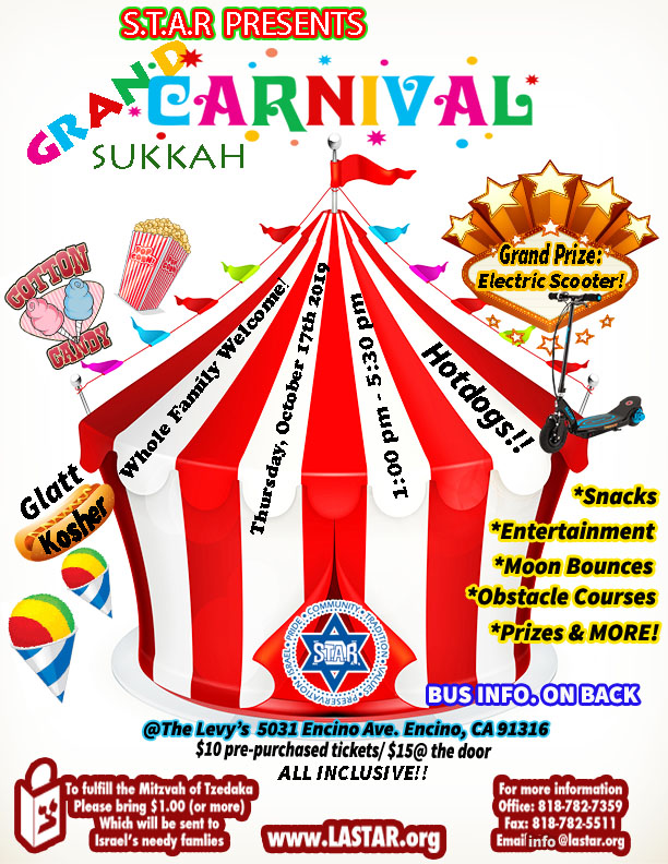 Kids GRAND Carnival Sukkah Party Oct  17, 2019