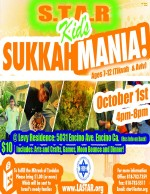 Star Kids Sukkah Party 2015 flyer FOR WEB