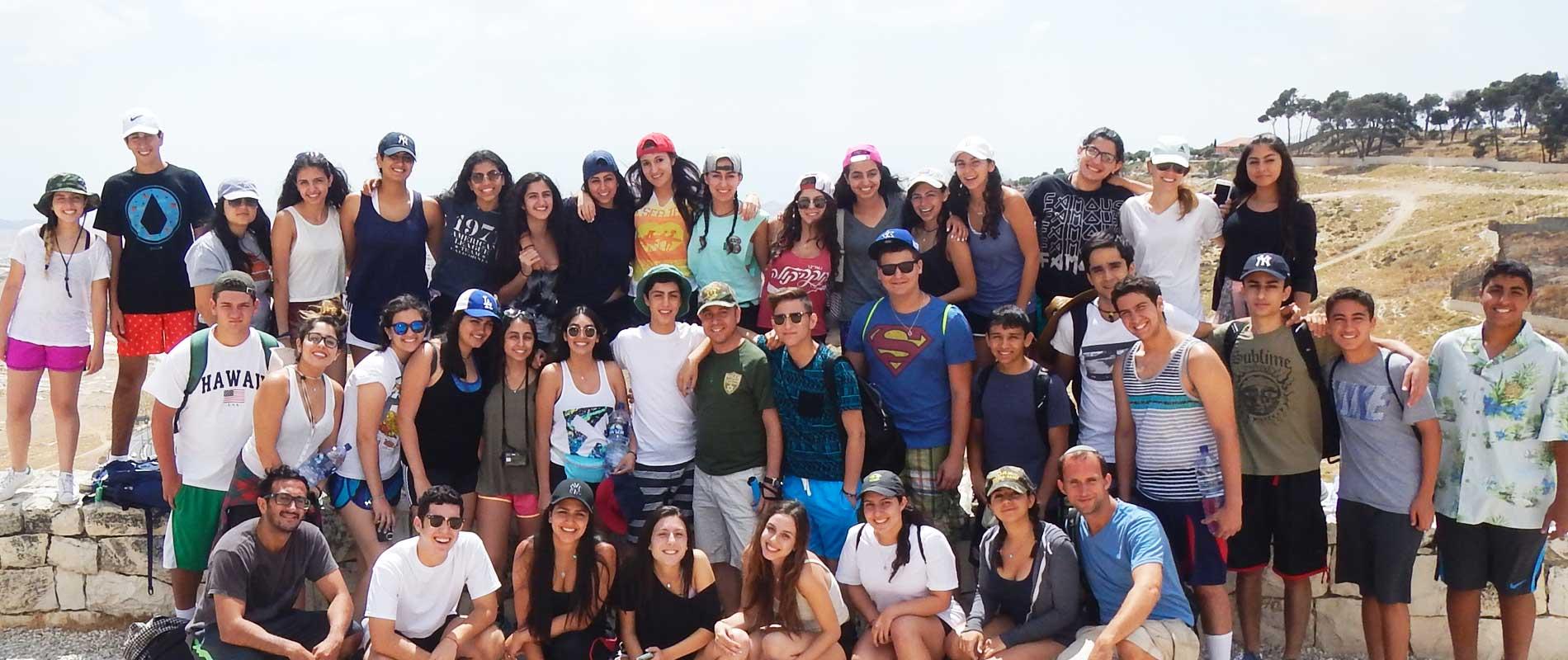 S.T.A.R Magen Teen Israel Trip